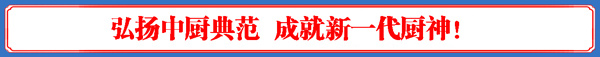 澳门皇冠永久网站 17