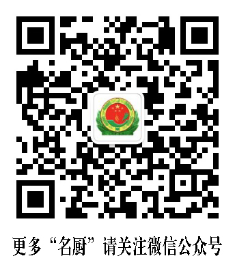 美高梅平台官网 21
